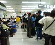 長蛇の列@羽田空港